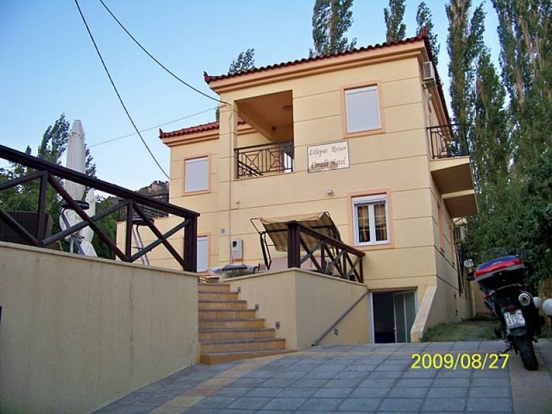 Hotel Corali - Plomari - Lesbos